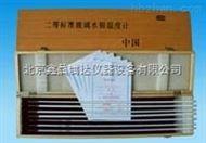 北京直销二等标准玻璃温度计(棒式7支组)