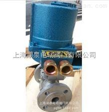 MQ941F-16CDN50礦用防爆電動球閥