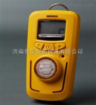 工業級高精度一氧化碳濃度檢測儀
