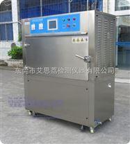 紫外線耐候老化實驗箱18年的高科技技術