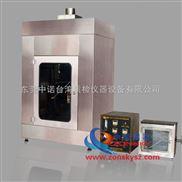 汽車管道45度燃燒特性試驗機汽車內飾材料燃燒試ZY6081C