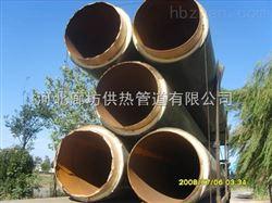 DN300山东临清预制蒸汽复合直埋保温管直埋管厂家