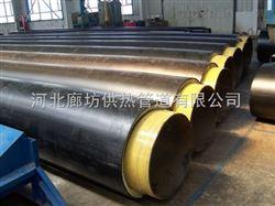 DN350天津直埋式热水保温管,预制直埋式采暖管道