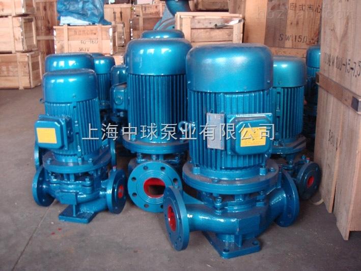 KQL80/150-7.5/2立式管道离心泵