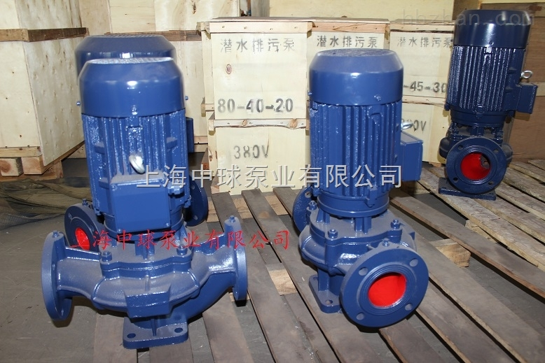 FLGR立式管道离心泵