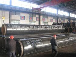 DN350厂家供应聚氨酯地埋复合管产品销售价格