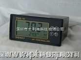 PG3200在线PH仪