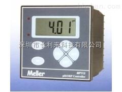 MP113深圳產PH計,酸度計