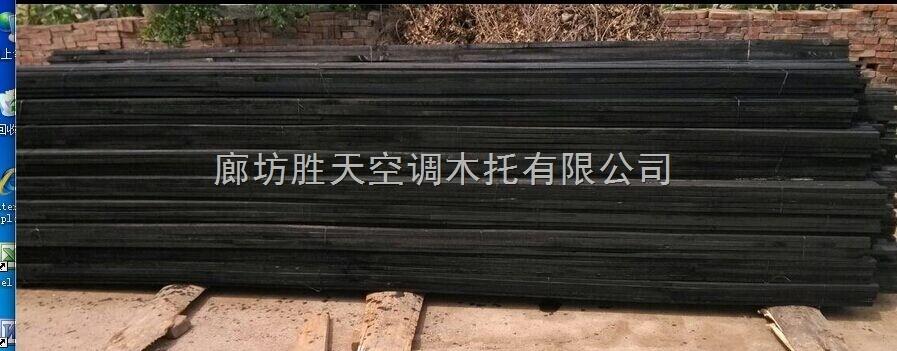 现货供应管道支撑块-廊坊胜天空调木托有限公司