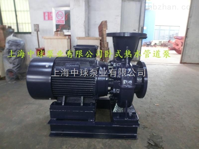 KQW80/125-5.5/2卧式单级离心泵