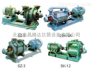 水环式真空泵SZ-1型