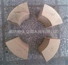 现货供应中央空调管道垫木