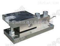 洪湖市10吨不锈钢称重模块!