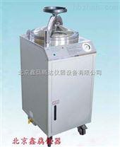 立式蒸汽滅菌器YM75AI型(100L人工加水)