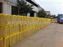 A級保溫隔熱材料 防火憎水岩棉板