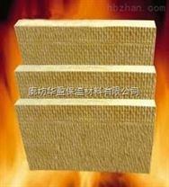 岩棉保溫板 外牆保溫隔熱材料 防水礦岩棉板