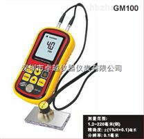 GM100超聲波測厚儀