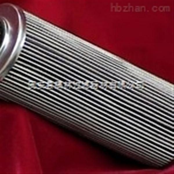 (杰美特)SGF-H110*20F-C油滤芯