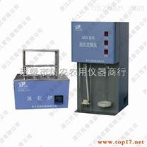 全自動定氮儀KDN-04C工作原理