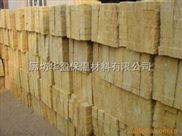 外墙岩棉板性能-180kg高密度保温岩棉板价格