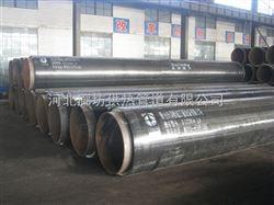 河北廊坊聚氨酯保温管生产设备技术