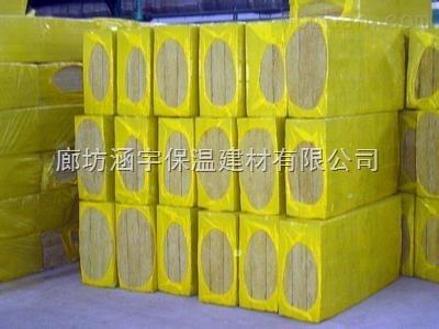 50mm厚岩棉板价格//外墙憎水保温岩棉板厂家