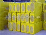 100公斤半硬质防火岩棉板