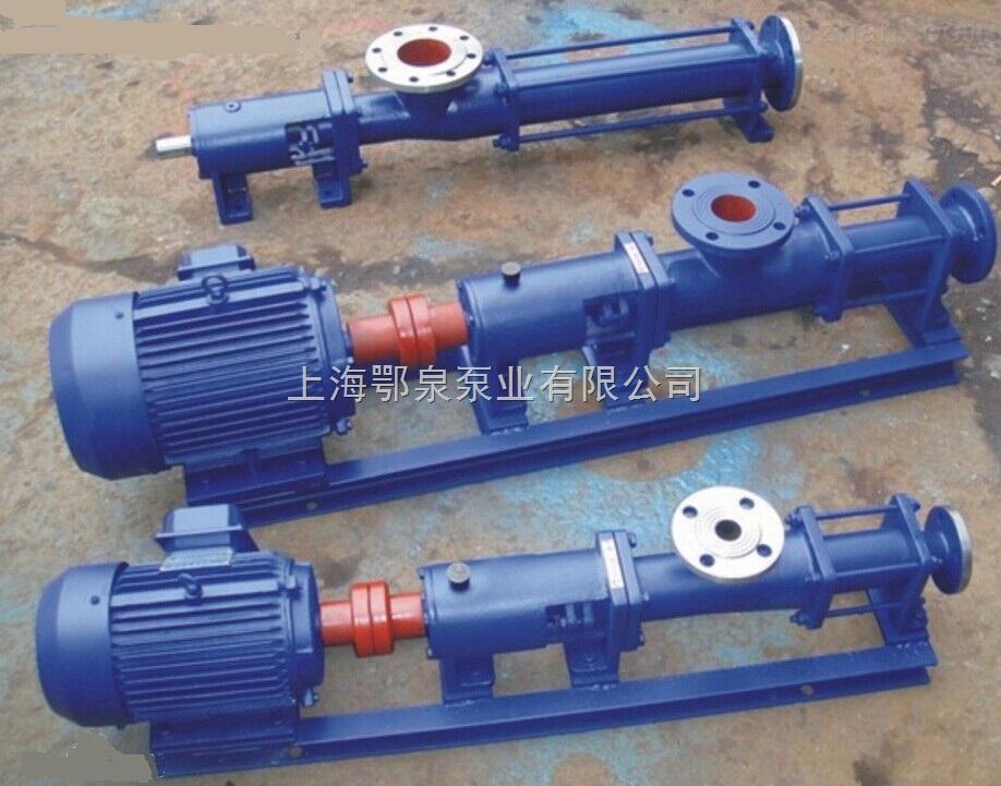 不锈钢卫生螺杆泵