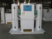 荊門電化法二氧化氯發生器