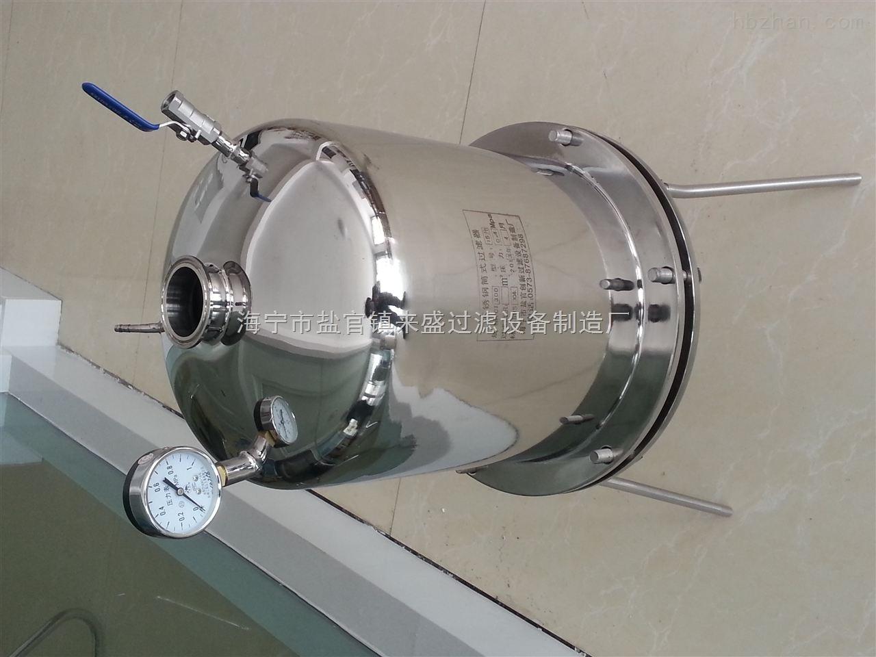 正压滤器-厂家定做 实验室小流量正压过滤器