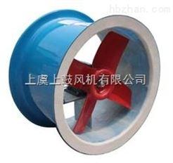 FDZ-11-5.5#玻璃钢轴流风机