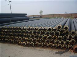 DN300河北厂家供应高温预制直埋保温管各种保温管材