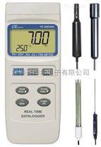 路昌YK2005WA多功能水質分析儀|YK-2005WA水質測試儀