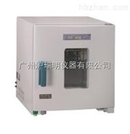 DGX-9073B-1電熱恒溫鼓風干燥箱