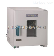 上海?,擠GX-9073BC-1鼓風干燥箱