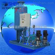DBS-定壓補水裝置-全自動定壓補水裝置-閉式定壓自動補水裝置
