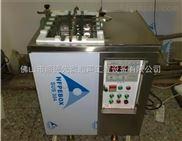供应电解超声波清洗机│模具清洗机