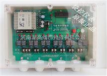 气箱脉冲控制仪