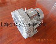 超聲波清洗設備專用高壓鼓風機