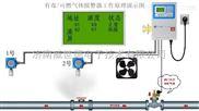 安徽蚌埠淮南天然气检测仪价格型号