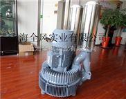 YXL-943-2-30KW漩渦氣泵
