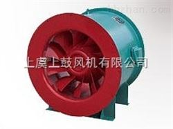 HLF(SWF)系列低噪声高效节能混流风机