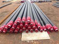 貴州熱力采暖管道聚氨酯保溫管的報價