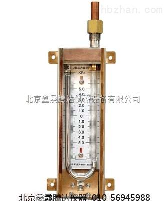 压力真空计(0-15Kpa) U型