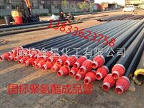 聚氨酯保溫管報價-瓊海市供暖管道保溫材料客戶指定廠家
