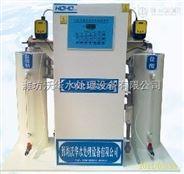 供应江苏宿迁卫生院污水处理设备-潍坊沃华全国案例最多
