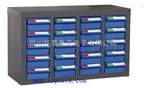 常熟20抽元器件存放柜
