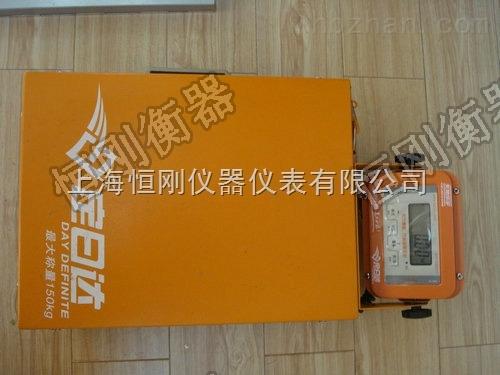 60公斤快递公司专用台称厂家直供