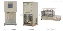 全自動定氮儀KDN-1000,上海昕瑞KDN-1000