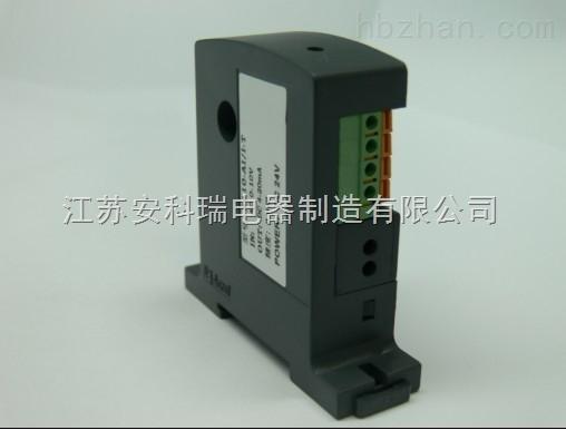 直接输入型电流变送器BA20-AI/I(V)-T